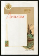 USSR Ukraine Diploma 1960 Ukrainian Society For Nature Conservation - Diplomas Y Calificaciones Escolares