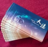 China 2013 TKYJ-2013--10 China Spaceman Postal Cards  10 Pcs - Spazio