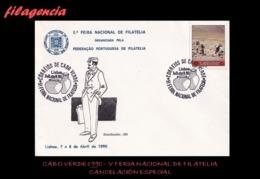 AFRICA. CABO VERDE. ENTEROS POSTALES. MATASELLO ESPECIAL 1990. V FERIA NACIONAL DE FILATELIA. CARTERO - Islas De Cabo Verde