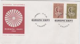 Greece 1966 FDC Europa CEPT  (G104-45) - Europa-CEPT