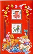 China 2017 2018 Happy New Year Greeting  Special Sheetlet Series 12 Dog - Ungebraucht
