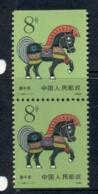 China PRC 1990 New Year Of The Horse Booklet Pr MUH - 1949 - ... Repubblica Popolare