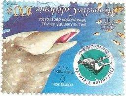 32  Timbre Du Bloc  Baleine  (pag7D) - Nuova Caledonia