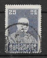 Chine  N° 244 Oblitéré B/TB  Soldé                         Les Moins Chers Du Site  ! - 1912-1949 Republiek