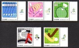 Japon Nippon 2012 5929/33 Sports , Hockey , Cyclisme , Babmington , Aviron , Gymnastique - Postzegels