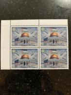 Lebanon 2019 Palestine Jerusalem Al Aqsa Mosque Joint Issue Stamp MNH - Libanon