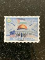 Lebanon 2019 Palestine Jerusalem Al Aqsa Mosque Joint Issue Stamp MNH Single - Lebanon