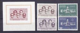 Yugoslavia - 1961 Year - Michel  958/961+Bl 7 - 1945-1992 Repubblica Socialista Federale Di Jugoslavia