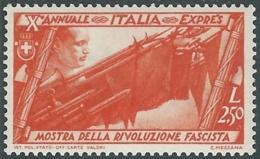 1932 REGNO ESPRESSO DECENNALE 2,50 LIRE MH * - RB29-3 - 1900-44 Victor Emmanuel III.