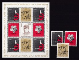 Yugoslavia - 1969 Year - Michel  1318/20+Block 15 - MNH - 1945-1992 Socialist Federal Republic Of Yugoslavia