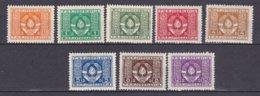 Yugoslavia - 1946 Year - Michel  Dienst 1/8 - MNH - 1945-1992 República Federal Socialista De Yugoslavia
