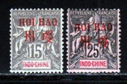 Hoi-Hao 1901 Yvert 6 - 9 * TB Charniere(s) - Hoï-Hao (1900-1922)
