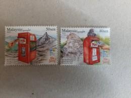 2019 Malaysia World Post Day Postcrossing Postbox Mailbox UPU Postal Mountain Set Stamp MNH - Malaysia (1964-...)