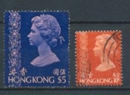 Hong Kong 1976/1978 (O) USADOS MI-323+295 YT-313+303 REINA ISABEL II - 1997-... Région Administrative Chinoise