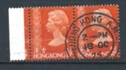 Hong Kong 1978 (O) USADOS MI-295 YT-303 BL.2 REINA ISABEL II - 1997-... Région Administrative Chinoise