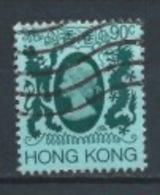 Hong Kong 1985 (O) USADOS MI-451 YT-457 REINA ISABEL II - 1997-... Région Administrative Chinoise