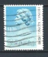 Hong Kong 1987 (O) USADOS MI-516 YT-508 REINA ISABEL II - 1997-... Région Administrative Chinoise