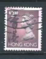 Hong Kong 1992 (O) USADOS MI-665 YT-694 REINA ISABEL II - 1997-... Région Administrative Chinoise