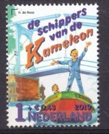 Nederland - 3 Oktober 2019 - Kinderpostzegels - De Schippers Van De Kameleon - Brug/bridge/Brücke/pont - MNH/postfris - Ponts