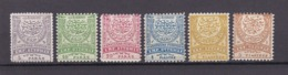 Türkei - Osmanisches Reich - 1884/86 - Michel Nr. 44/49 - 385 Euro - 1858-1921 Ottoman Empire