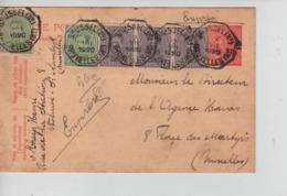 CBPN42/ Entier 62+TP 137(2)-139(Bde De 3) En Exprès (Présumé TRAM) écrit Woluwé St.Lambert C.T.T. BXL Nd 2/7/1920 > E/V - Cartoline [1909-34]