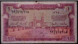SAUDI ARABIA 1 RIYAL 1956 HAJJ PILGRIM RECEIPT P#2 RARE AS ON PICTURES - Saoedi-Arabië