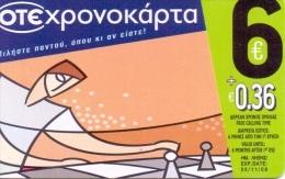 GREECE OTE PREPAID CHRONOKARTA SPORTS/CHESS -6 EURO-Xr 308- 150000pcs-12/07-USED - Sport
