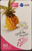 Mobilecard Thailand - AIS  - Obst,Früchte,fruits - Blüten - Ananas (1) - Alimentazioni
