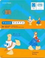 GREECE PHONECARD ATHENS 2004/MASCOT FHEVOS AND ATHENA 2-X1784 - 200000pcs-5/04-USED - Jeux Olympiques
