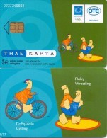 GREECE PHONECARD ATHENS 2004/MASCOT FHEVOS AND ATHENA 7-X1799 - 200000pcs-6/04-USED - Jeux Olympiques
