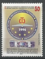 MK 2019-18 25yr Univercity In Tetovo, NORTH MACEDONIA, 1 X 1v, MNH - Macedonia