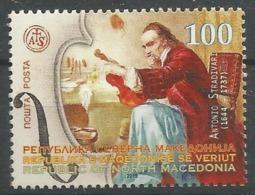 MK 2019-21 Antonio Stradovari's 375th Birthday, NORTH MACEDONIA, 1 X 1v, MNH - Macedonia