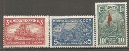 RUSSIE -  Yv N° 457 à 459 *   Emeute 1905   Cote  6,75  Euro  BE  2 Scans - 1923-1991 USSR