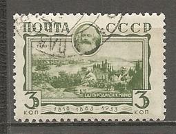 RUSSIE -  Yv N° 473  (o)   3k  Karl Marx  Cote  1,2  Euro  BE   2 Scans - 1923-1991 USSR
