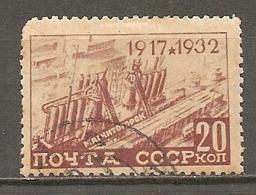 RUSSIE -  Yv N° 466  (o) 20k  Révolution  Cote  3,8  Euro  BE   R 2 Scans - 1923-1991 USSR