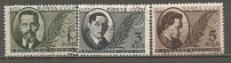 RUSSIE -  Yv N° 497 à 499   (o) Révolutionnaires  Cote  4  Euro  BE - 1923-1991 USSR