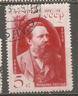 RUSSIE -  Yv N° 565  (o)  5k  Engels Cote  2  Euro  BE - 1923-1991 USSR