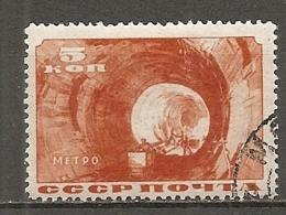 RUSSIE -  Yv N° 551  (o)  5k  Métro De Moscou   Cote  3,7  Euro  BE   2 Scans - 1923-1991 UdSSR