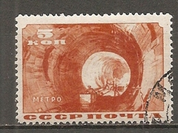 RUSSIE -  Yv N° 551  (o)  5k  Métro De Moscou   Cote  3,7  Euro  BE   2 Scans - 1923-1991 USSR