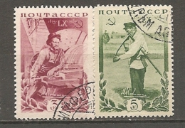 RUSSIE -  Yv N° 573,574  (o)  Kalinine   Cote  1 Euro  BE - 1923-1991 USSR