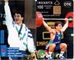 GREECE PHONECARD OLYMPIC WINNER ATLANTA 96 DIMAS  -X0350- 100000pcs-7/97-USED - Olympische Spelen