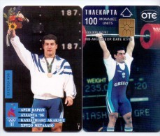 GREECE PHONECARD OLYMPIC WINNER ATLANTA 96 KACHIASVILIS  -X0347- 100000pcs-7/97-USED - Olympische Spelen
