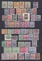 Türkei - Osmanisches Reich - 1915/16 - Sammlung - 100 Euro - 1858-1921 Ottoman Empire