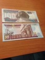 LOT 2 BILLETS EGYPTE -  50 + 100 Pounds (port Offert ) - Egypte