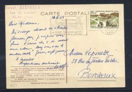 MAURY N°1151 - JT 1958 COURRIER MOTORISE  SUR CPI + 5 MOTS 1958 - Poststempel (Briefe)