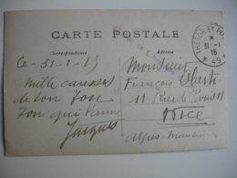 67 Eme Bataillon De Chasseurs Tresor Et Postes 49 Cachet Franchise Postale Guerre 14.18 - Marcofilia (sobres)