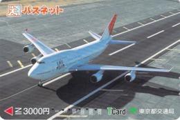 AVION - AVIATION - PLANE - AEROPORT - AIRPORT - ESPACE - BALLON - Carte Prépaid Japon - Avions