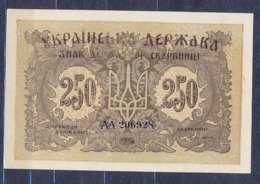 Ukraine - 1918 -250 Karb- -ser AA...P39a...UNC - Ucraina