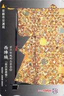 TRADITION - COSTUME - COUTUME  - CULTURE - Carte Prépayée Japon - Cultura