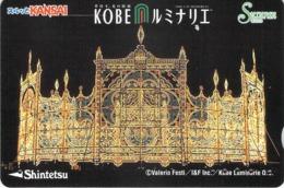 ILLUMINATIONS - FEU D'ARTIFICE - FETE - SPECTACLE -- Carte Prépayée Japon - Télécartes